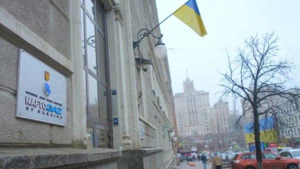 Η αλλαγή του καταστατικού απειλεί τις αγορές φυσικού αερίου από την Ευρώπη, υποστηρίζει η Naftogaz