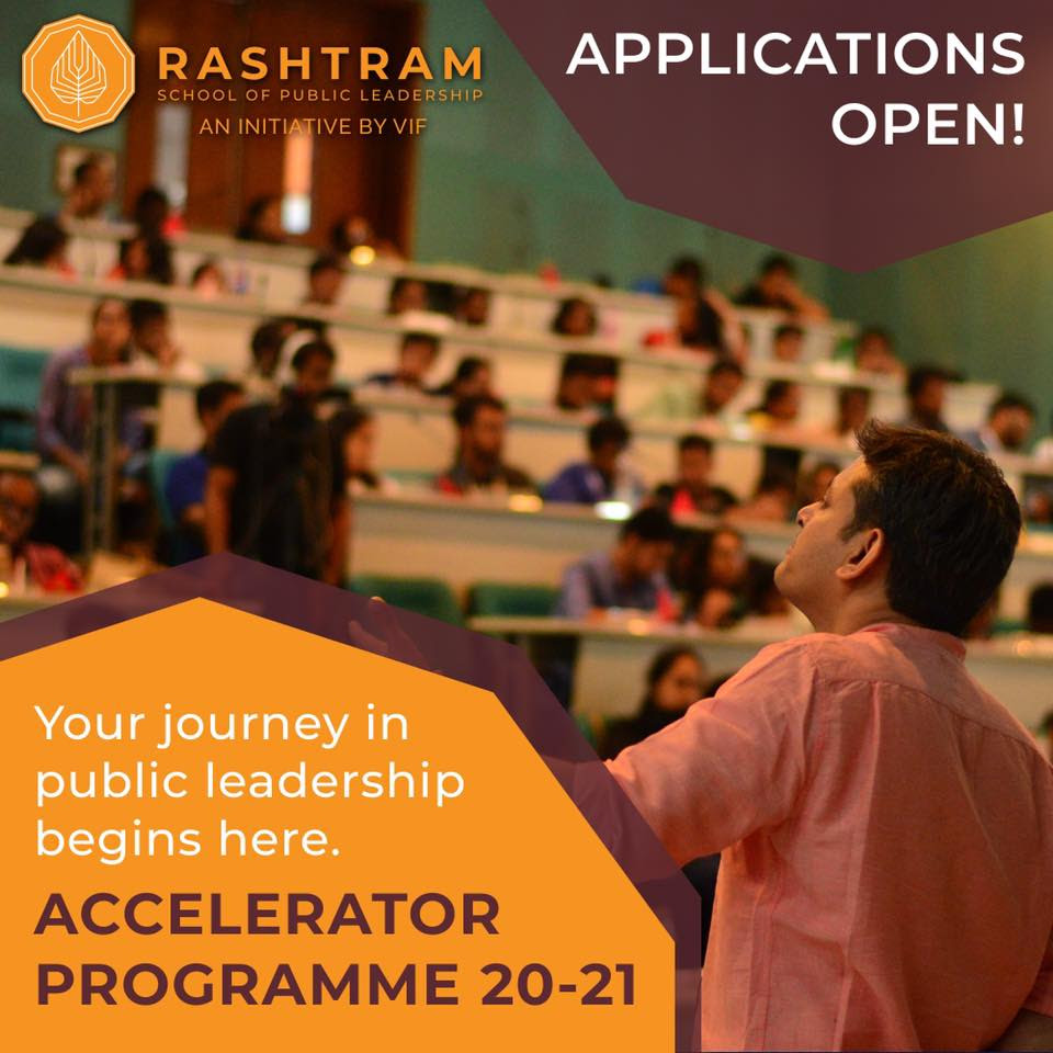Rashtram Accelerator - Applications Open!