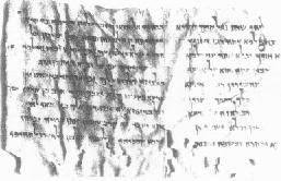 """Рукопись """"Сын Божий"""" или """"Арамейский апокалипсис"""" (нажмите, чтобы увеличить изображение"""