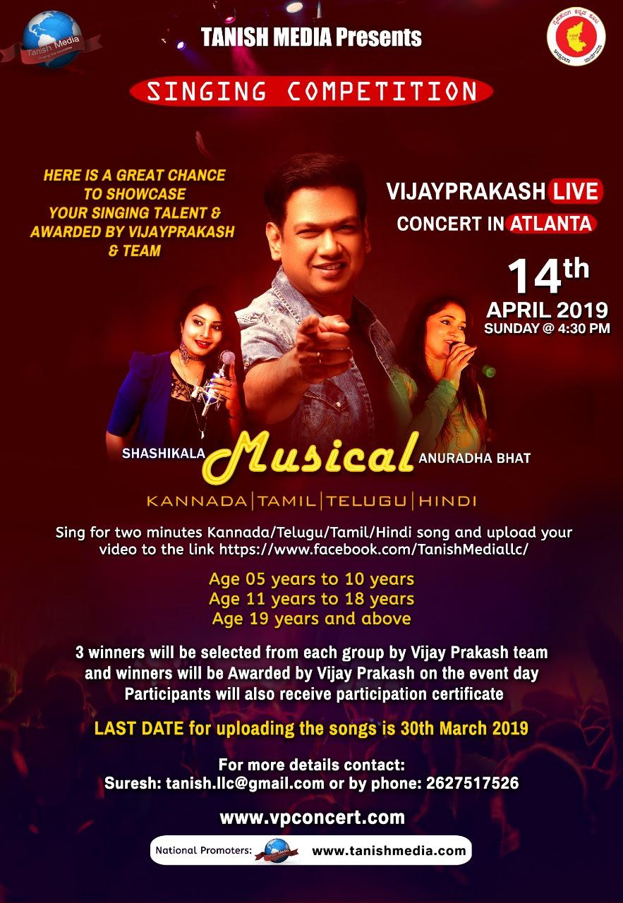 POSTPONED: Vijay Prakash Concert Live in USA