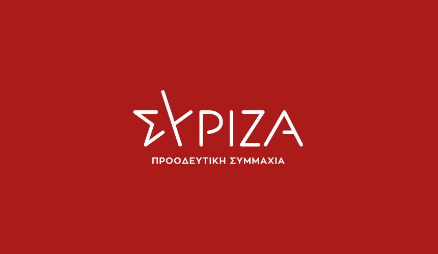 Απόφαση Πολιτικού Συμβουλίου ΣΥΡΙΖΑ – Προοδευτική Συμμαχία: Η φθορά της κυβέρνησης και η διογκούμενη λαϊκή δυσαρέσκεια να πάρουν προοδευτικό και αριστερό πρόσημο