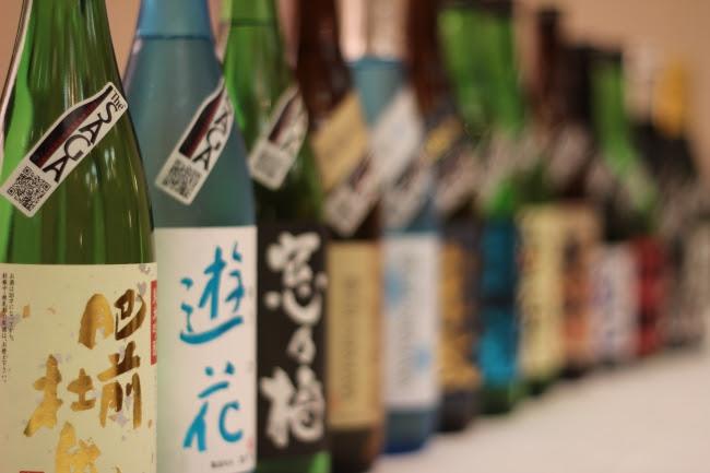 The SAGA認定酒