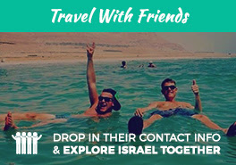 Shorashim - Travel With Friends Button Sidebar