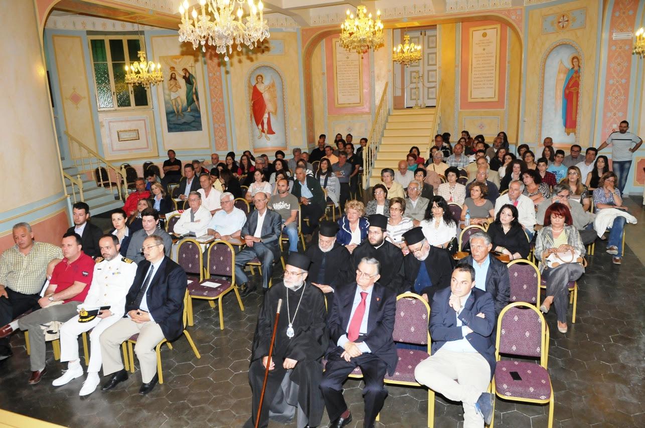 ομιλία του Σαράντου Καργάκου στην Κω, προσκεκλημένου του Συλλόγου