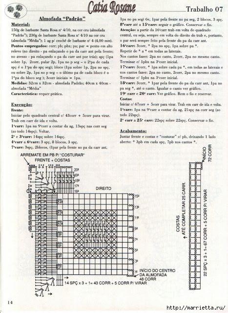 Подушка крючком с объемными фрагментами (3) (467x640, 223Kb)