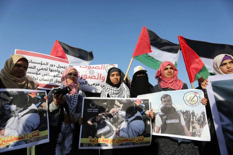Palestijns protest