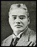 Sự Ra Đời Của Chữ Quốc Ngữ - Cái Chết Siêu Việt Của Ông Nguyễn Văn Vĩnh