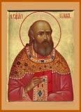 Священномученик Иоанн Восторгов
