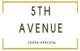 """Депиляция воском от 2 руб/зона в салоне красоты """"5th Avenue"""""""