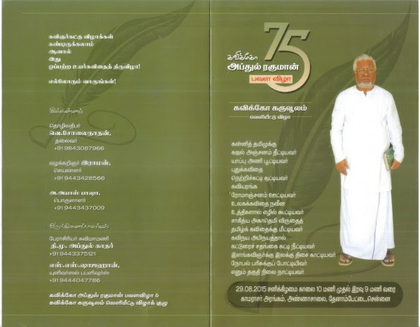 ABDULRAGHUMAN75_PA03