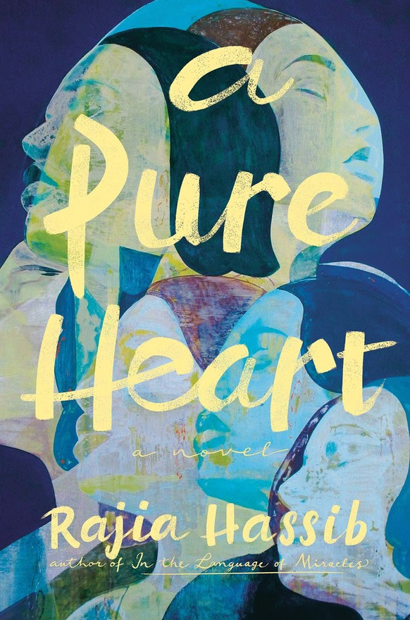 A Oure Heart by Rajia Hassib