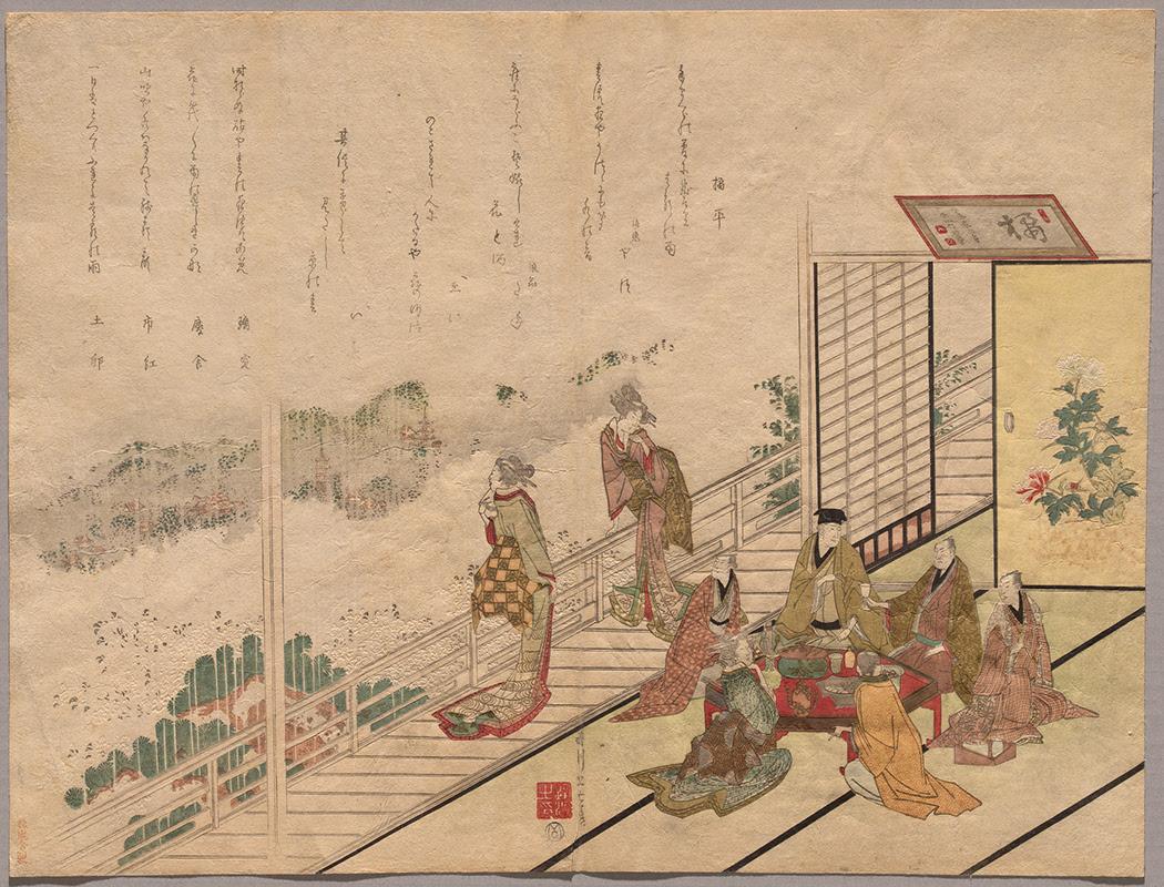 Harukawa Goshichi, Banquet at the Sagamiya Restaurant in Higashiyama, 1817