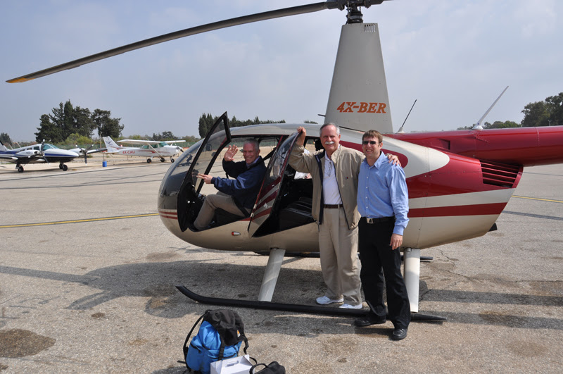 helicopter borders tour