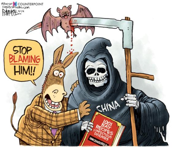 china bat