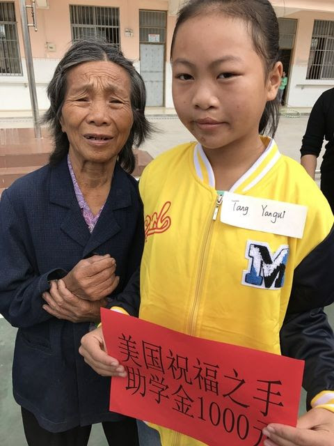 A deaf student and her grandmother receive sponsorship