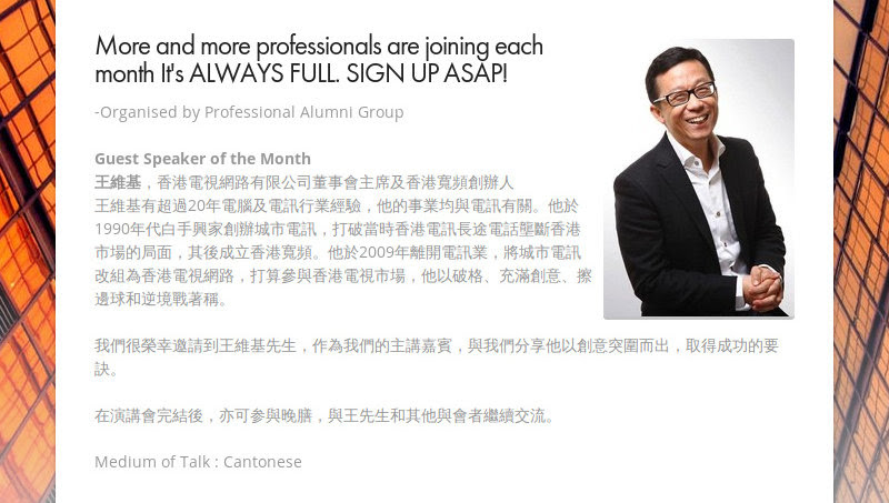 More and more professionals are joining each month It's ALWAYS FULL. SIGN UP ASAP!