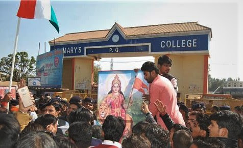 Hindu nationalists try to impose goddess worship on graduate school in Vidisha, Madhya Pradesh. (Morning Star News via Catholic Bishops Conference of India)