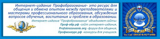 Businessmatic.ru Бизнес в Интернете для начинающих
