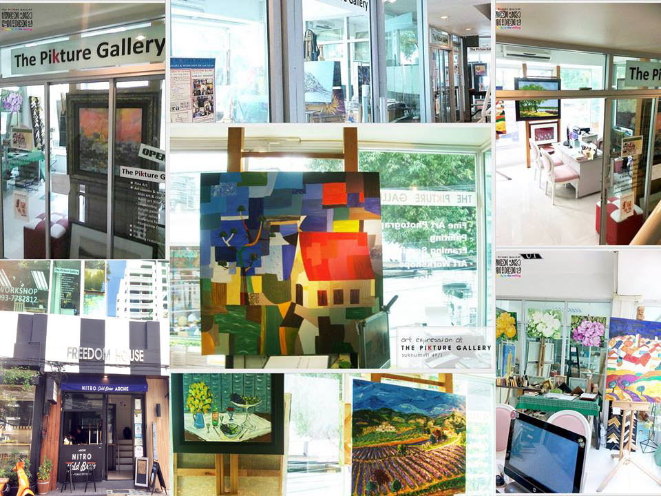 ABOUT THE GALLERY
