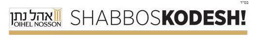 Shabbos-header