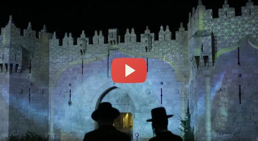 Jerusalem-light-festival-email