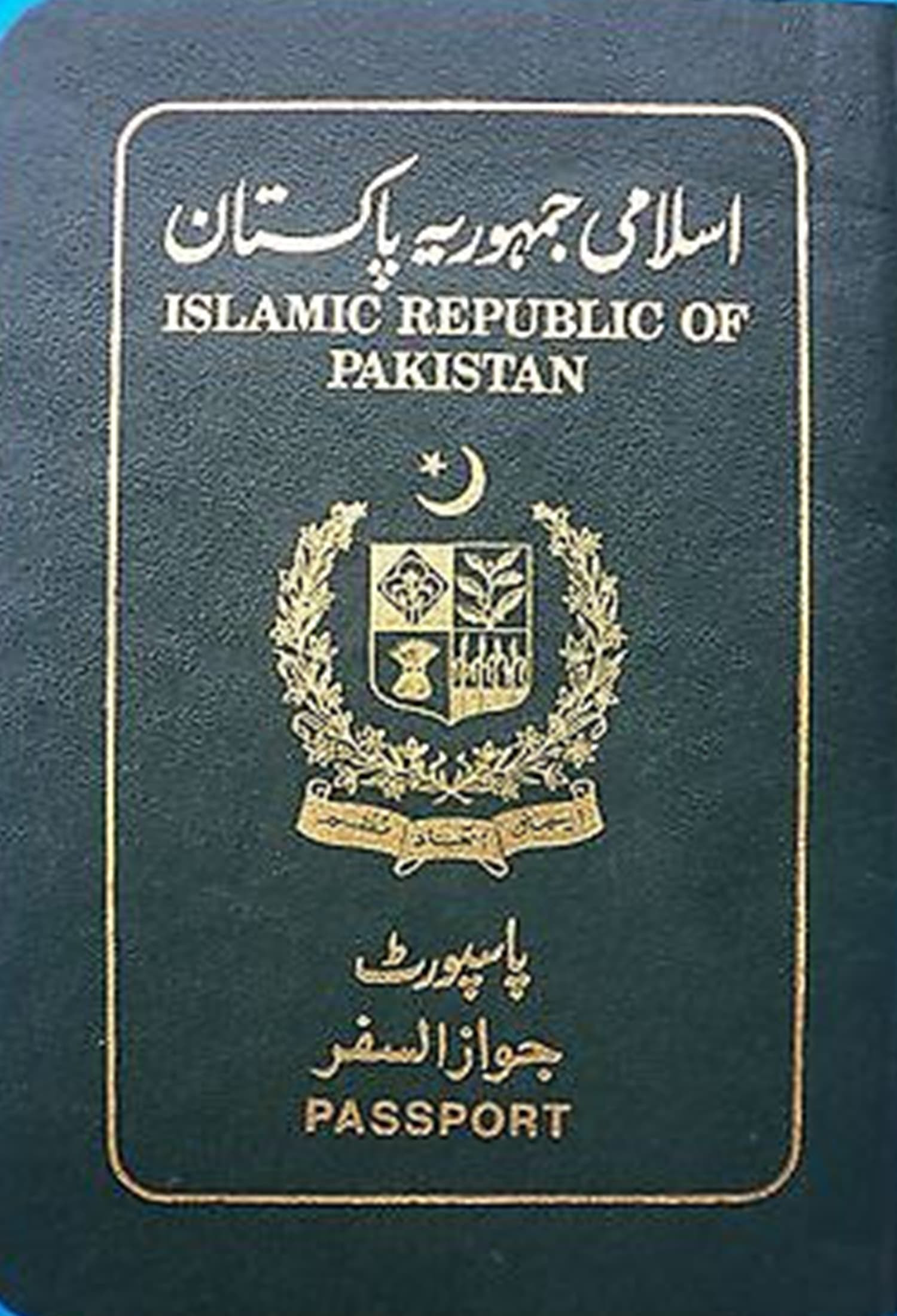During Zia's time, the Pakistani passport had an Arabic text in it as well