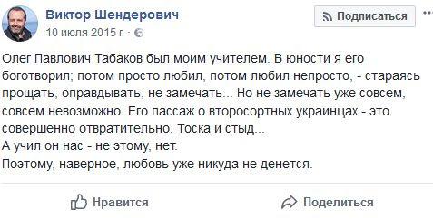 Виктор Шендерович: Прекрасно понимаю чувства людей, которые воюют с Россией. Мы для них - аналог гитлеровской Германии. За Гитлера, не за Гитлера - ты гражданин Германии. И пока идет война, ты - враг, не обессудь 03
