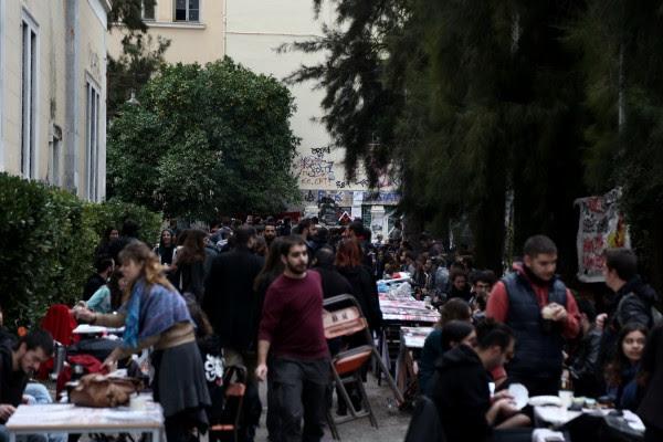 Φοιτητικό στεγαστικό επίδομα: Έως αύριο ανοικτό το stegastiko.minedu.gov.gr