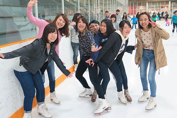 Photo of ELC students ice skating