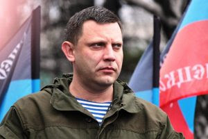 Aleksandr Zakharachenko, First Minister of the Donetsk Peoples Republic