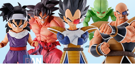 Dragon Ball World Tournament Super Battle Ichibansho