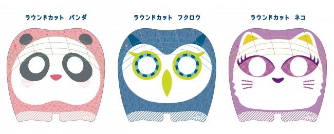 パパママカット応援団 変身カットマスク(マスク単品)ラウンドカットシリーズ