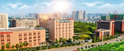 Sinocare Headquarters