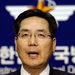 Kim Min-seok, a spokesman for the South Korean Defense Ministry, at a news conference on Sunday.