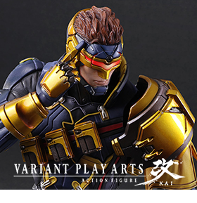 Marvel Universe Variant Play Arts Kai Cyclops