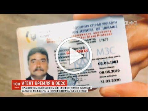 ТСН вкотре викрила в складі ОБСЄ російського пропагандиста
