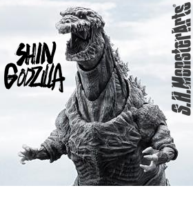 Godzilla S.H.Monsterarts Shin Godzilla 4th Formation (Frozen Ver.) Exclusive