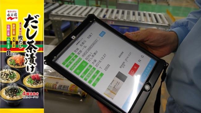 パナソニックが永谷園にOCRエンジン「活字認識ライブラリー」を納入