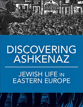 Discovering Ashkenaz                                             Sidebar