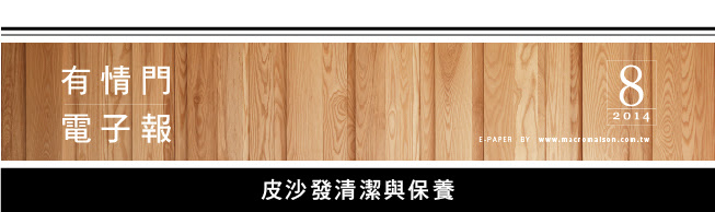 2014-banner-01