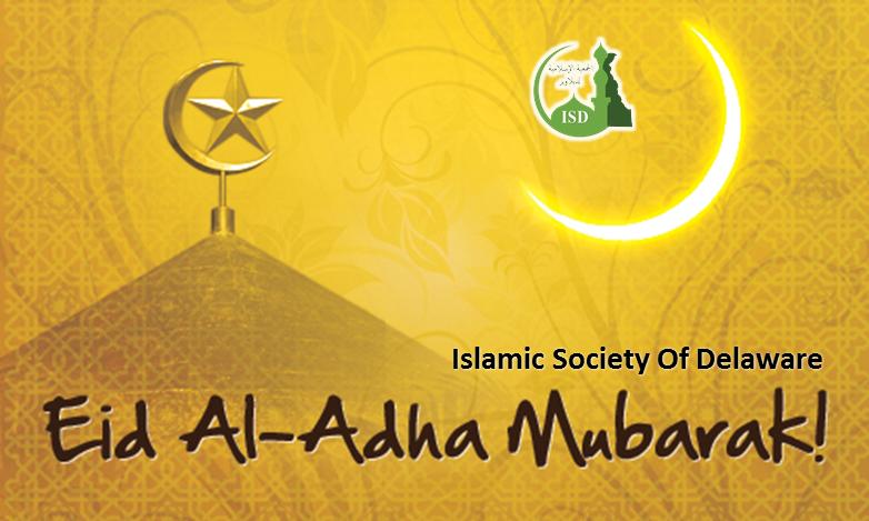 EidAlAdhaMubarak