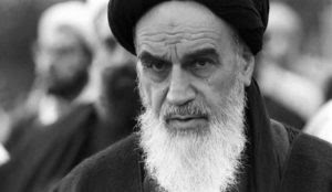 "US response to 1979 Iran hostage crisis was hampered by an ""American inability to understand"" Khomeini"