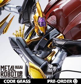 Code Geass: Lelouch of the Rebellion Metal Robot Spirits Shinkiro