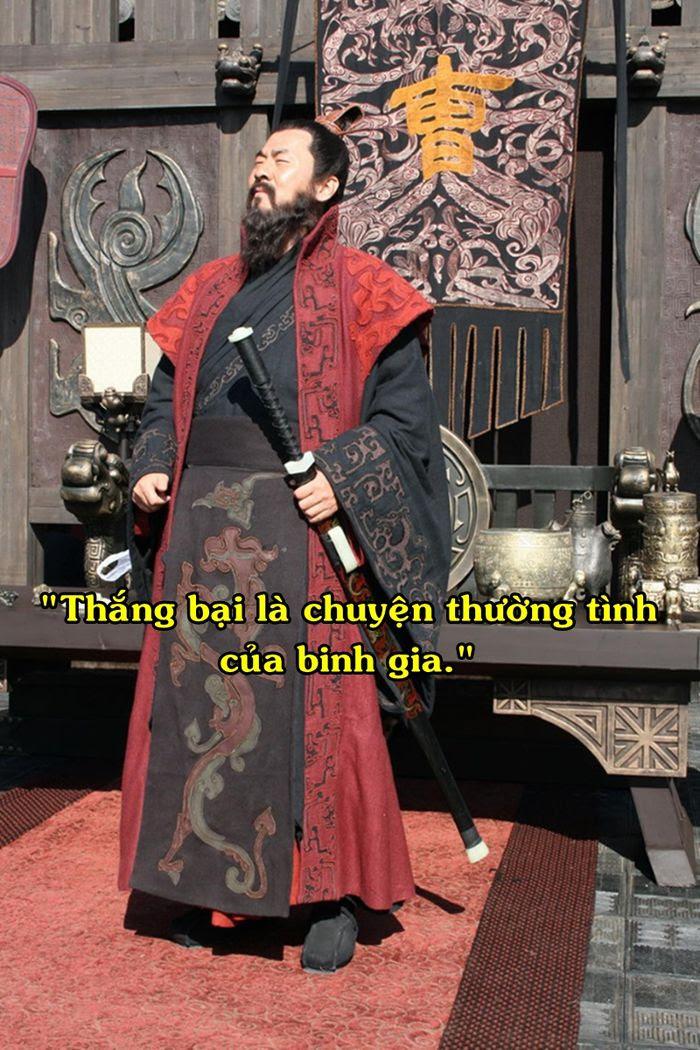 taothao 4
