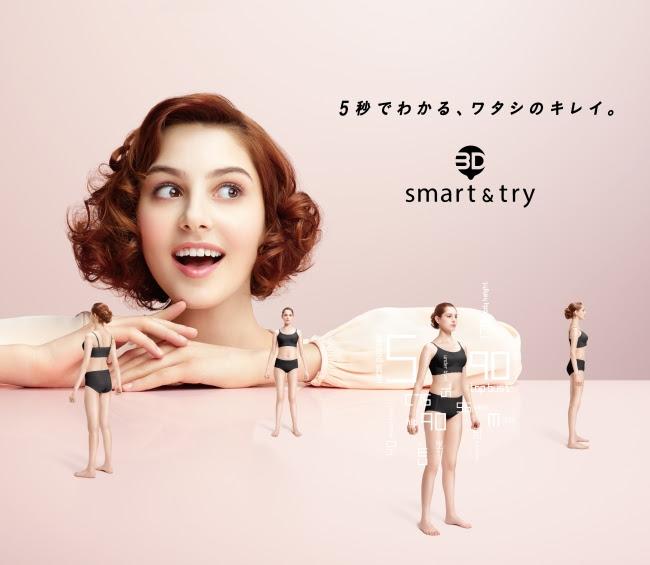 3D smart & try