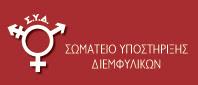 LOGOTYPO GTSA αντίγραφο