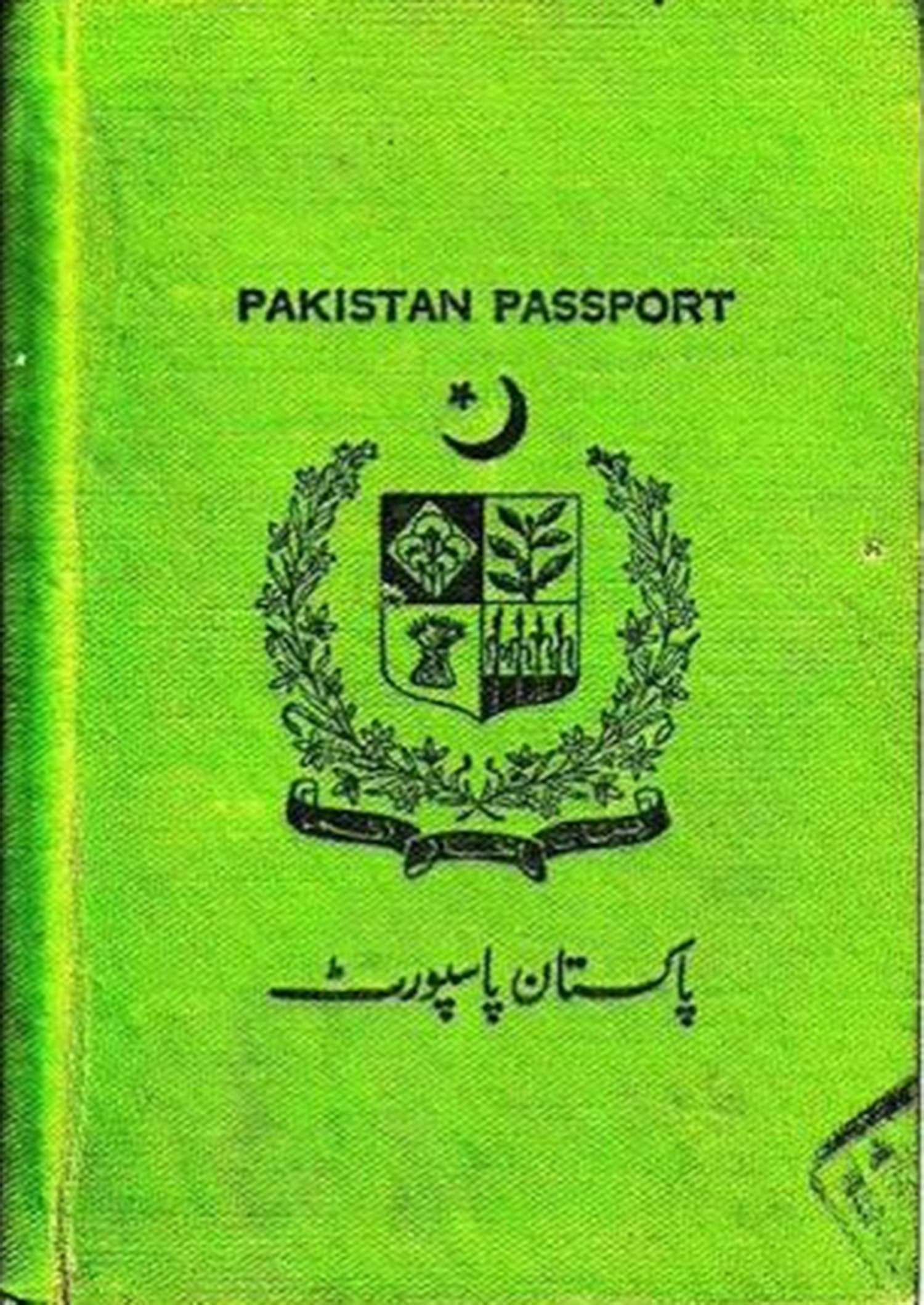 Pakistani passport during Ayub's era
