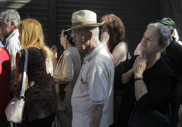 Επίδομα 360 ευρώ σε χιλιάδες ηλικιωμένους αντί για σύνταξη