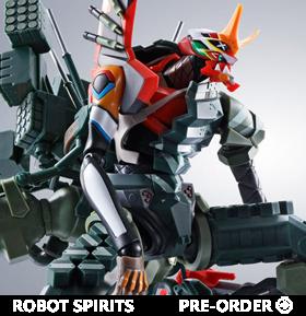 Rebuild of Evangelion Robot Spirits Evangelion EVA-02a