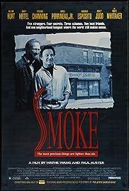 Καπνός Poster